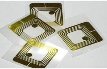 关于企业应用RFID技术的方式全解