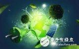 江苏大力发展分布式能源微电网,印发相关通知