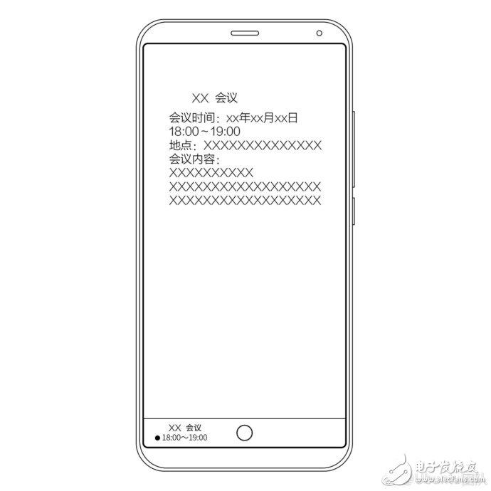 魅族两款手机设计图曝光?双摄+副屏设计