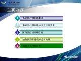 断路器控制回路的详细介绍和故障分析及、隔离开关闭...