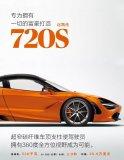 几乎每家汽车制造商都推出了采用高技术的车型