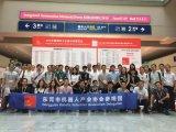 2018华南国际工业自动化展会最新消息