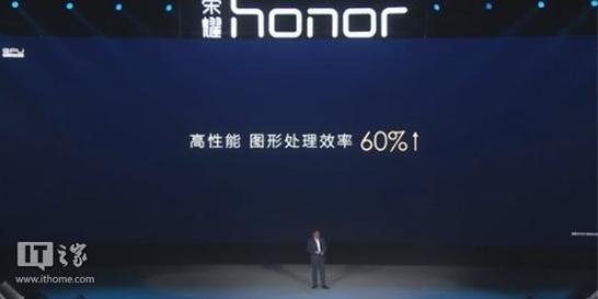 华为宣布GPU Turbo技术:很快就遭破解,所...