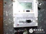 智能电表怎么偷电?供电局怎样知道用户偷电?
