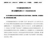 李自学踏上深圳的改革征程是否星辰大海?能否带领中...