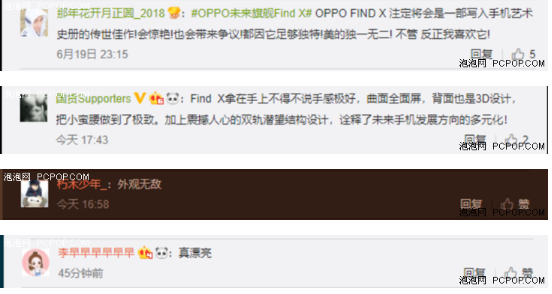 OPPO Find X:颠覆手机形态,征服了广大...