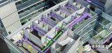 海为PID控制功能,在巴黎汇丰银行暖通空调系统中的应用设计