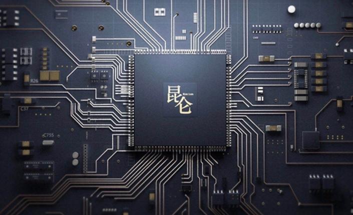 """李彦宏宣布中国首款云端AI全功能AI芯片""""昆仑""""发布"""