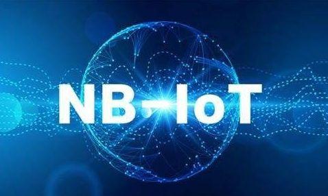 亚太电信宣布开放NB-IoT商用服务,企业用户限...