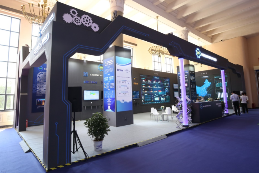 中国国际软件博览会开幕 助力工业APP实现全面创...