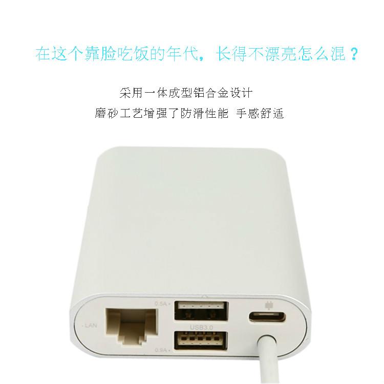 轻薄本的伴侣东莞USB集线器厂家体验