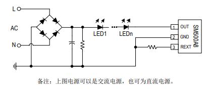 SM500A8单通道LED线性恒流恒温控制芯片的详细中文数据手册