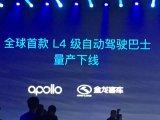 """百度发布了""""中国第一款云端全功能AI芯片""""——""""..."""