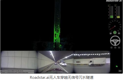 Roadstar.ai:最了解中国的无人驾驶公司...