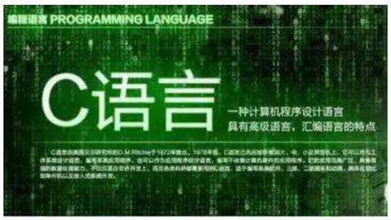 嵌入式C语言必须要用的4个关键字和它的详细资料概...
