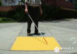 苹果利用多种传感器制作环境模型,为视障人士提供福...