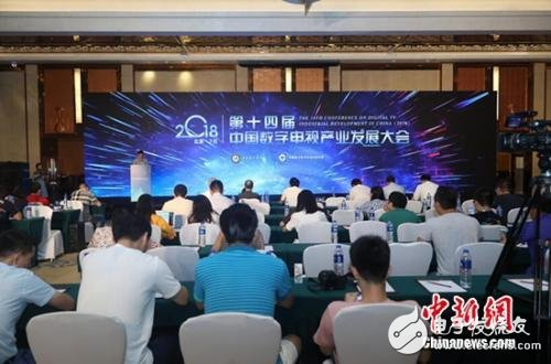2018下半年中国彩电消费趋势预测:高端、大屏、...