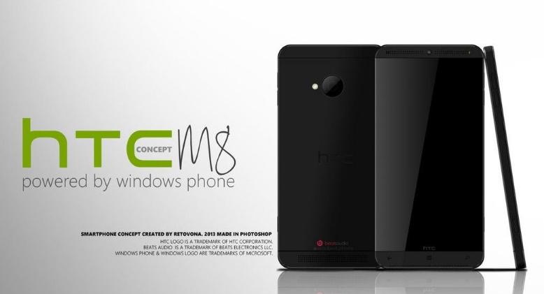 智能制造是HTC的救命稻草吗?