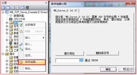 S7 200SMART最新推出的Modbus TCP通信功能