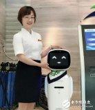 """""""海豚宝宝""""智能机器人,亮相杭州渤海银行"""