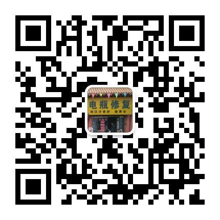 电池维修技术学习——放电化学反应方程式(网友问题...