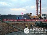 新疆哈密景峡300兆瓦风电项目主体施工正式开始