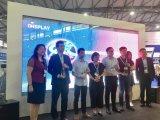 瑞丰光电荣膺创新Mini LED显示产品奖!