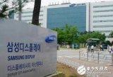 韩国法院禁止三星前员工跳槽,疑其进入与京东方关系...