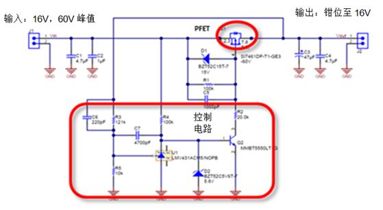 提供计算解决宽输入电压解决方案