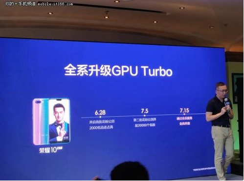 荣耀10 GT发布:手持超级夜景功能,8GB版本给用户畅享到底的体验