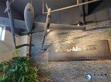 光点科技致力于打造专业飞行平台