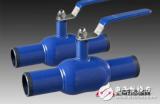 Q61F一体式全焊接球阀:在同类产品中流体阻力最...