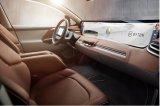 BlackBerry QNX技术助力拜腾打造创新型车内体验