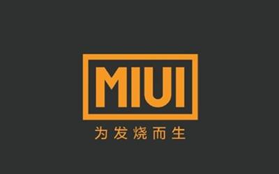 小米近日公布中签结果 IPO超额认购9.5倍