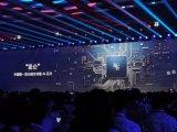 百度正式发布全功能AI芯片昆仑,IoT开放生态联盟今日成立