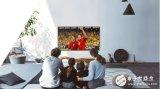 索尼4K液晶电视X9000F,给您带来全新的智能体验