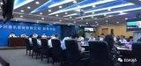 中兴通讯:李自学当选第七届董事会董事长