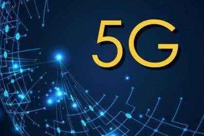 5G商用在即,各厂商纷纷布局,但技术难点仍在