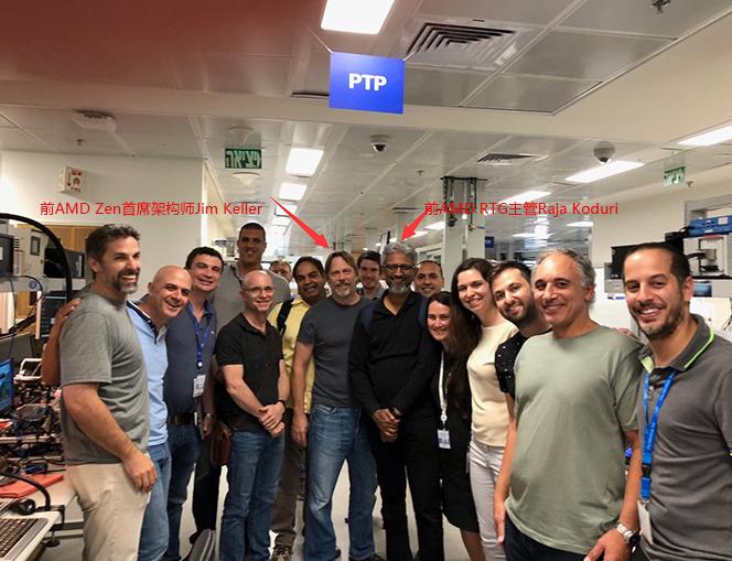 两位前AMD高级高管聚会英特尔实验室,现任职对立...