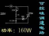 36种自动控制原理图包括(可控硅调速电路,能耗制动等)
