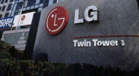 推30种LED封装 LG进军园艺LED市场