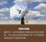 平板光伏电池板已经主导了全球太阳能市场