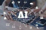 人工智能如何能扼杀资本主义_未来到底该如何发展