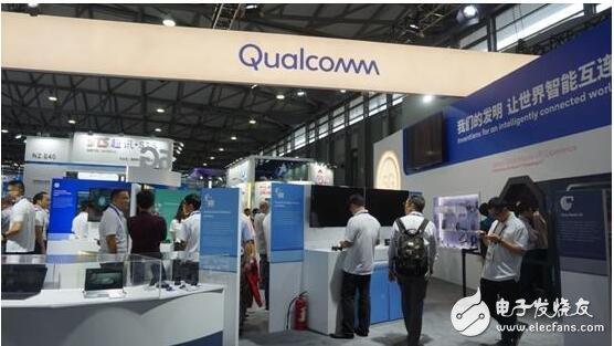 Qualcomm全力助推5G时代,投入5G研发已长达十余年时间