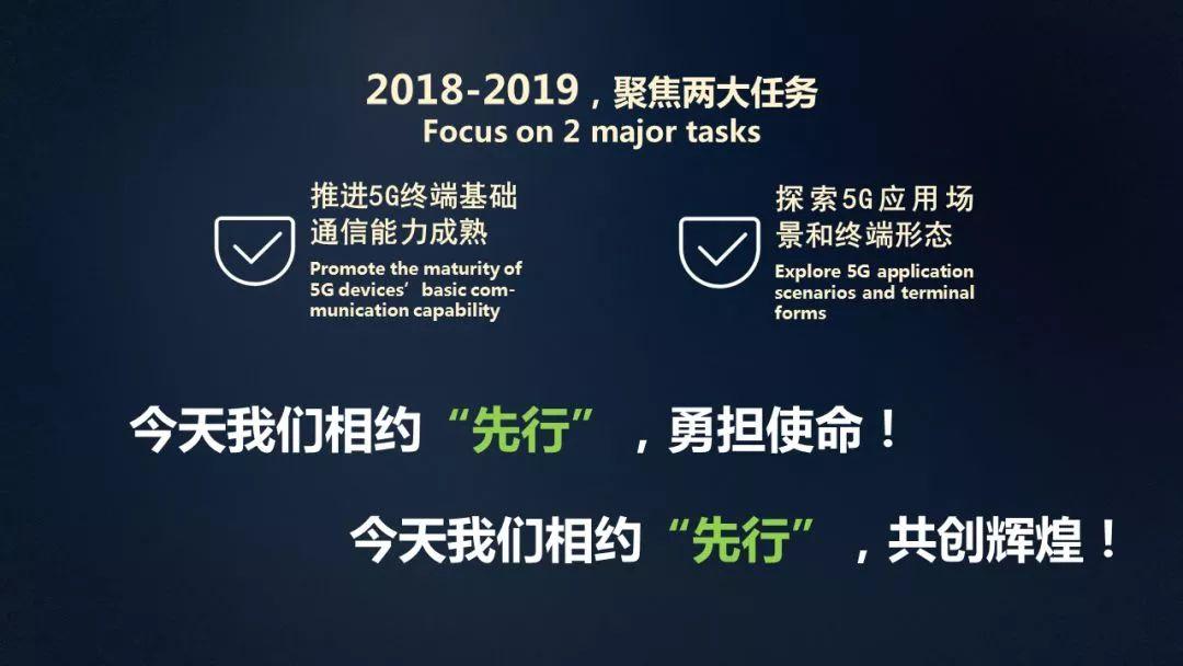 中国移动《5G终端产品指引》的发布,5G时代就要来临了吗?