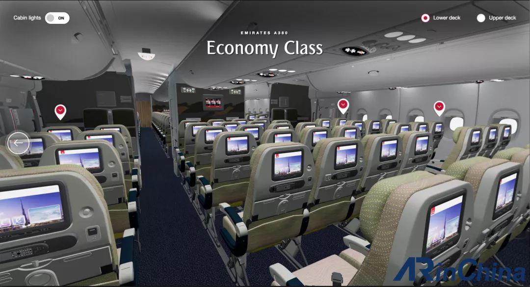 阿联酋航空网站上的VR服务,你对于飞机结构将并不是一无所知