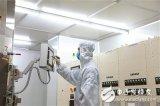 """宁波企业""""卢米蓝""""专门生产OLED显示屏发光材料优势明显"""