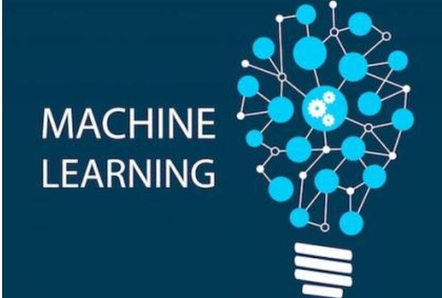 一文解读机器学习的作用及优势