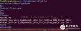 Xilinx交叉编译工具链安装步骤