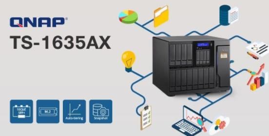 威联通推出新一代16硬盘槽TS-1635AX NAS